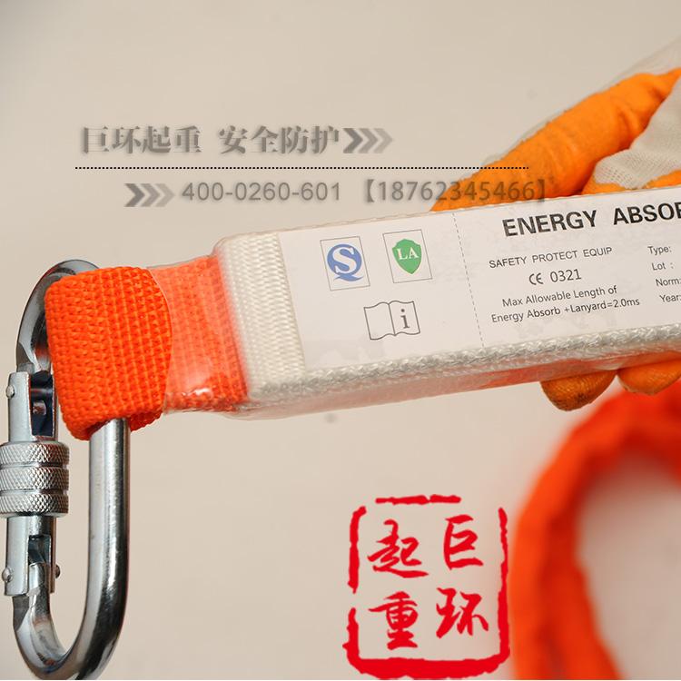 安全绳用法图解